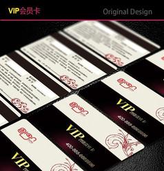 宾馆会员卡VIP