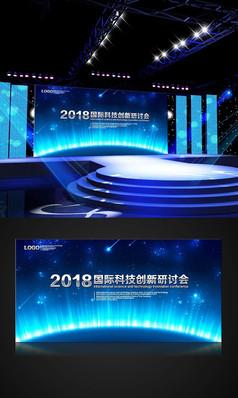 蓝色科技企业展板背景设计