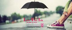 雨伞广告淘宝网页海报设计