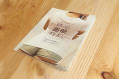 桌面背景合起的书籍画册样机