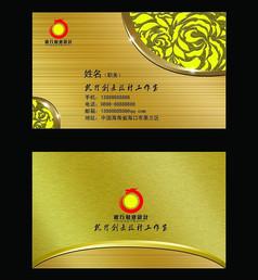 尊贵黄金高档花纹个性名片PSD模板下载