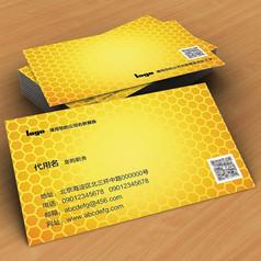 网状六边形金色psd名片设计素材下载