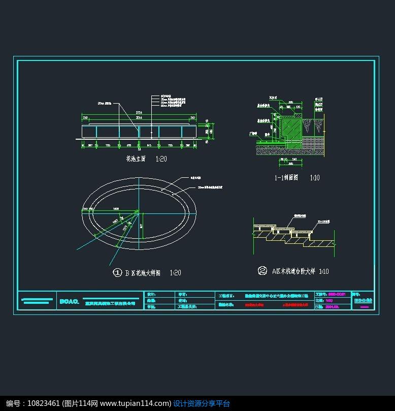 目录结构CAD图纸,其他,cad插件免费下载cad花池素材图纸花坛图片