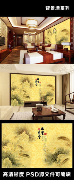 中国风水墨画雅室蘭香荷花电视背景墙装饰画