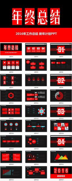 红黑色工作总结工作汇报PPT模板图片下载PPT