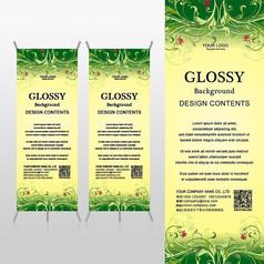 唯美绿色神秘花园藤蔓植物花纹X展架背景psd模板