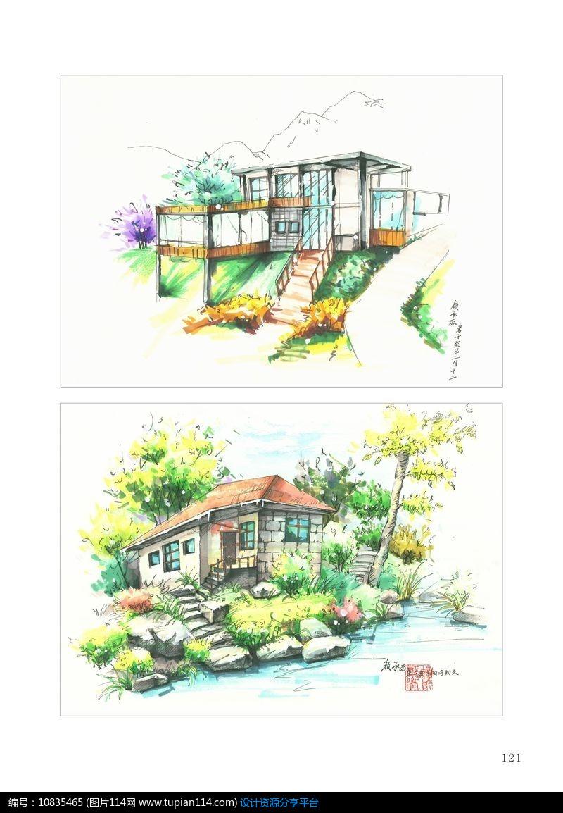 手绘两张景观设计素材免费下载_其他jpg_图片114