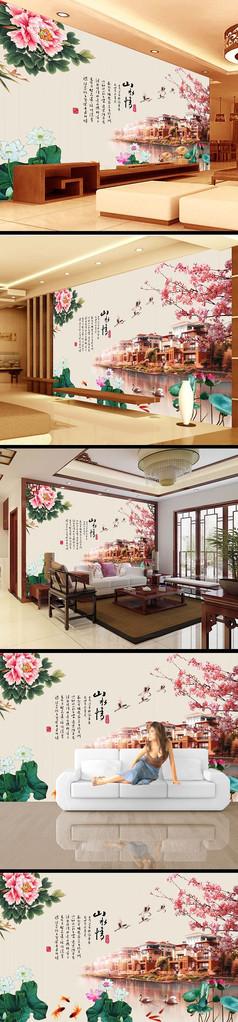 鸟语花香中国画古韵背景墙