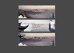 中国风网站首页模版