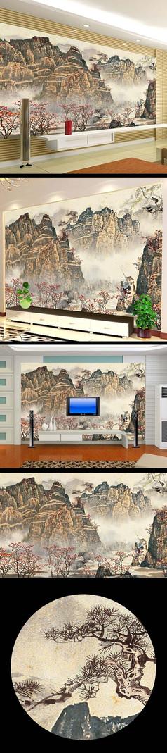 中国风中国画水墨画壁画设计