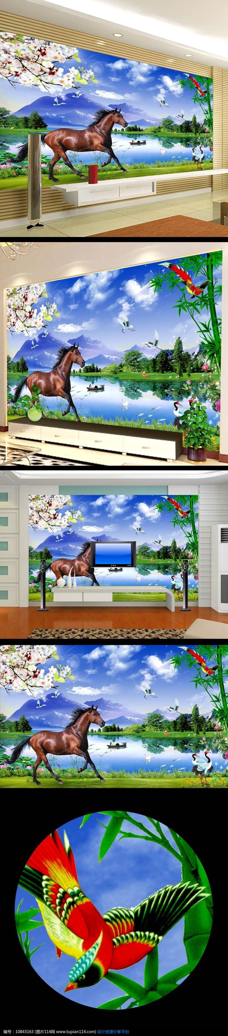 山水画骏马风景画电视墙设计素材免费下载_其他设计