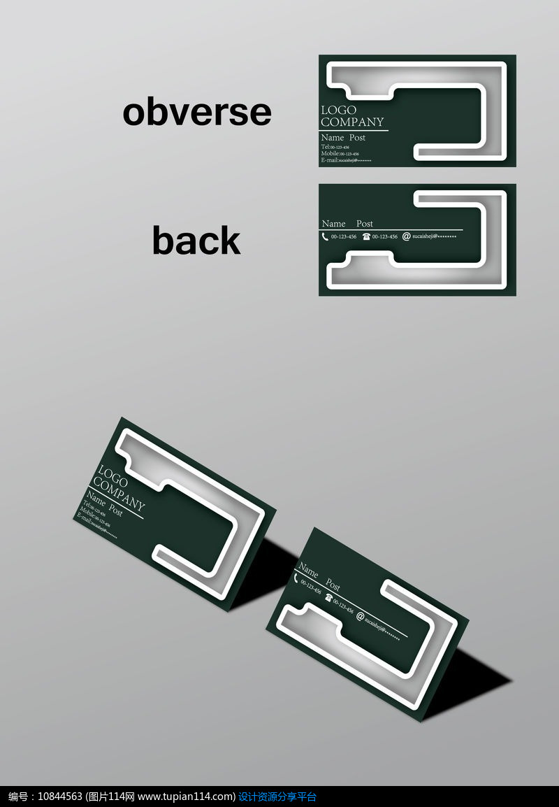 [原创] 层次感框架设计名片