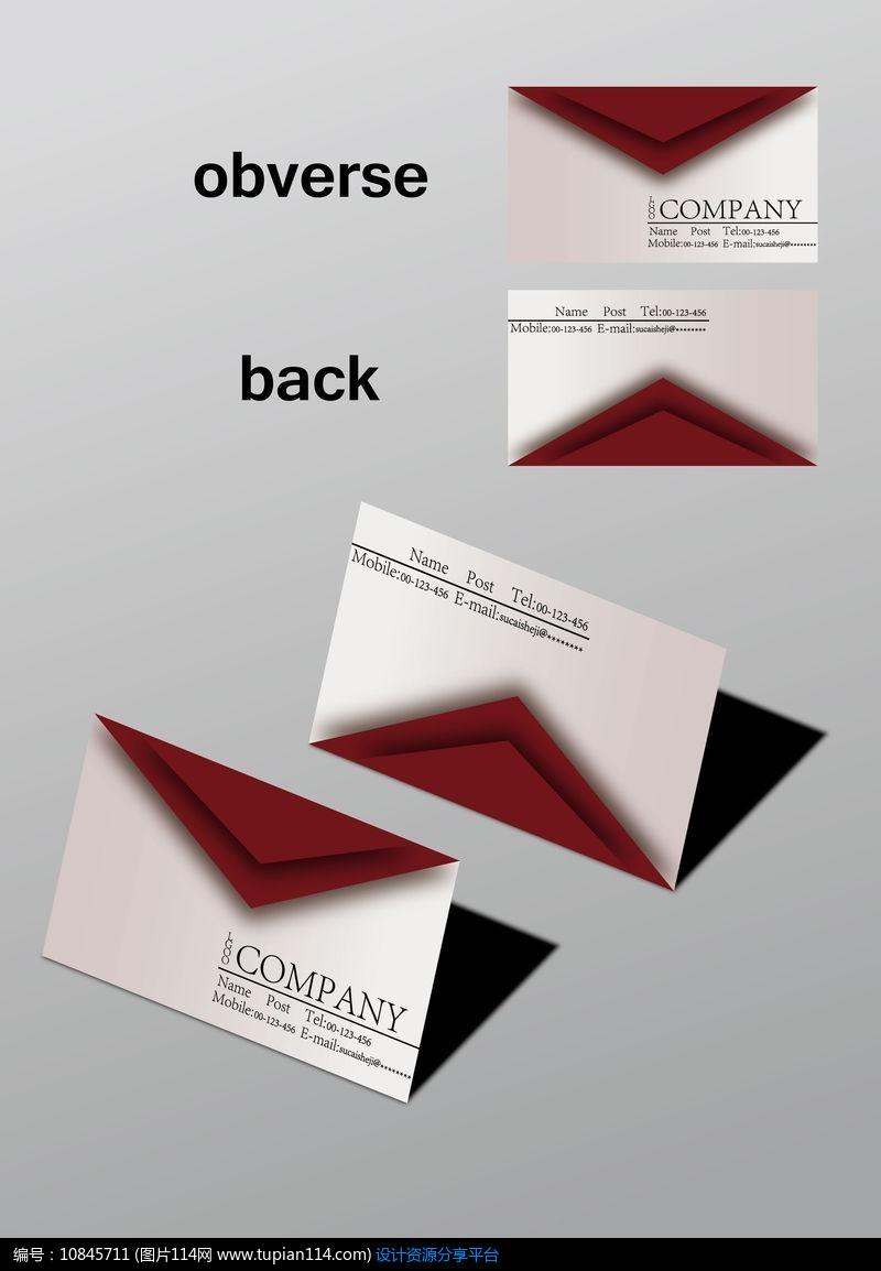 信封设计创意名片设计模板免费下载_名片设计ai_图片