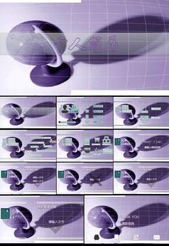 紫色清新个人简历ppt模板设计