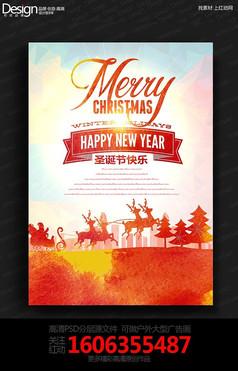 时尚水彩创意圣诞节促销海报设计