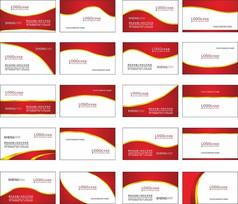 企业红色名片图片