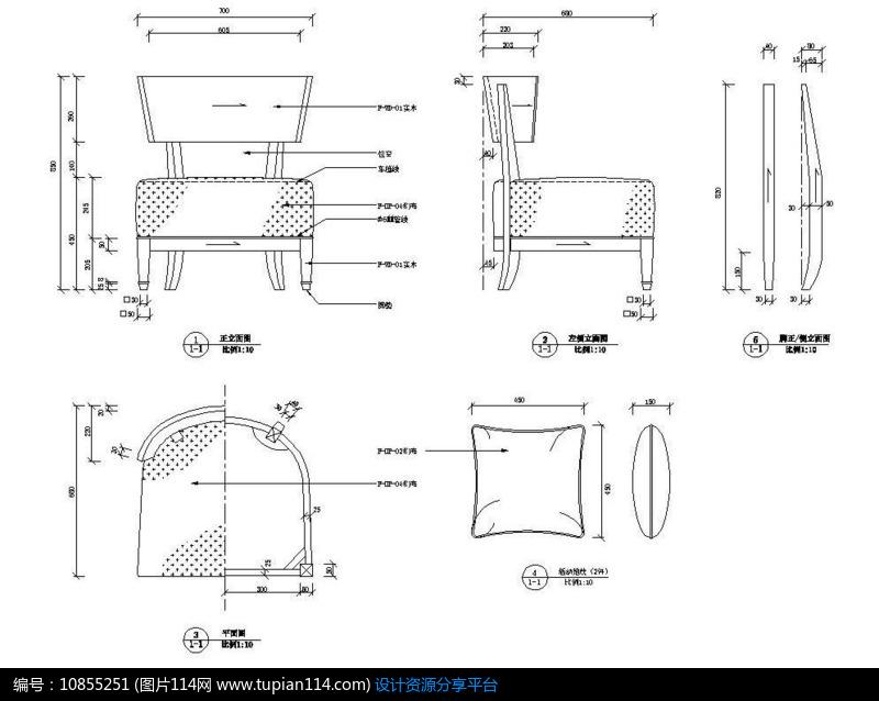 休闲椅图纸CAD汽车论坛家具起重支腿hcad图机械机型图片