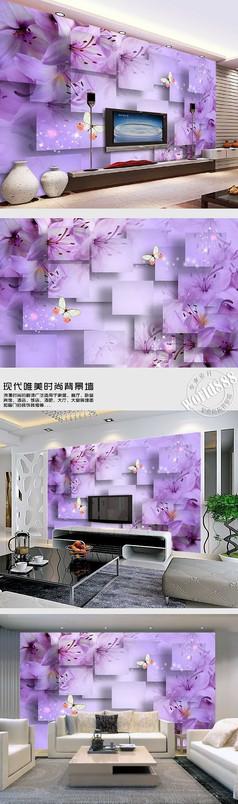 紫色百合蝶恋花时尚背景墙
