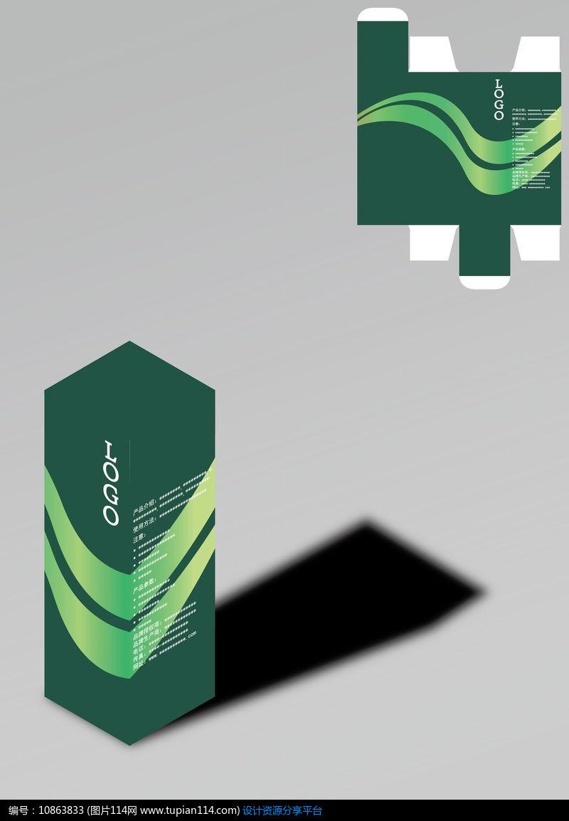 流线型设计绿色包装盒设计素材免费下载_包装设计ai