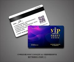 创意紫色美容会所VIP会员卡