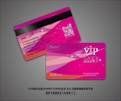 精美美容娱乐会所VIP会员卡