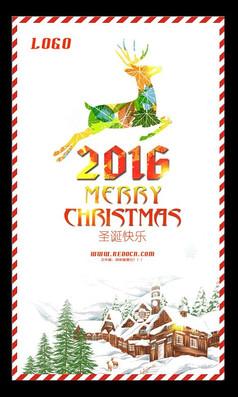 圣诞快乐创意水墨立体字海报