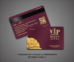 创意荷花底纹VIP会员卡