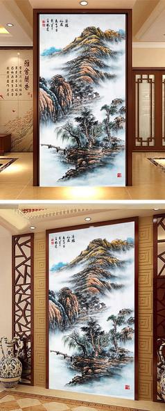 山水画中国风水墨画玄关背景墙