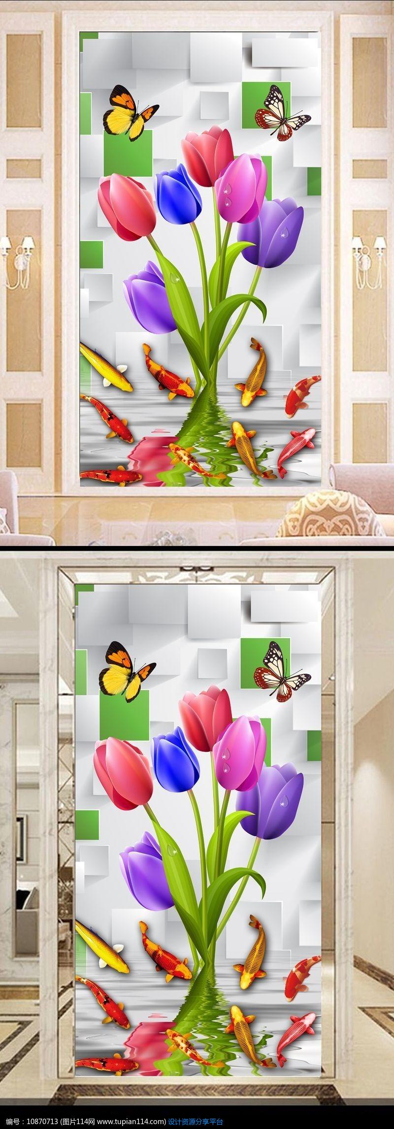 [原创]唯美郁金香图纸立体图方条玄关图片