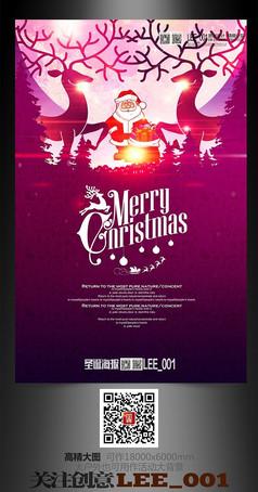 圣诞老人送礼圣诞节素材模板