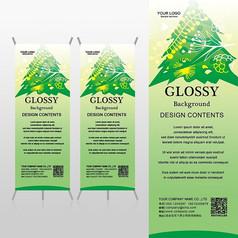 闪亮绿色圣诞树圣诞快乐X展架背景psd模板