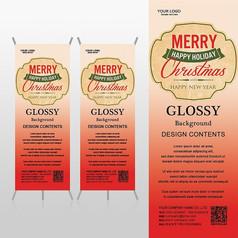 圣诞假期圣诞快乐新年快乐X展架背景psd模板
