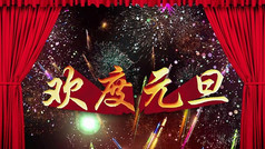 喜庆节日元旦快乐视频素材
