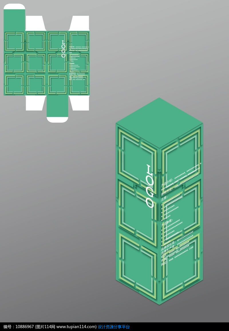 [原创] 创意框架设计包装盒