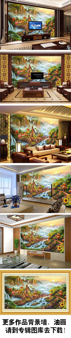 别墅流水生财电视背景墙山水风水画