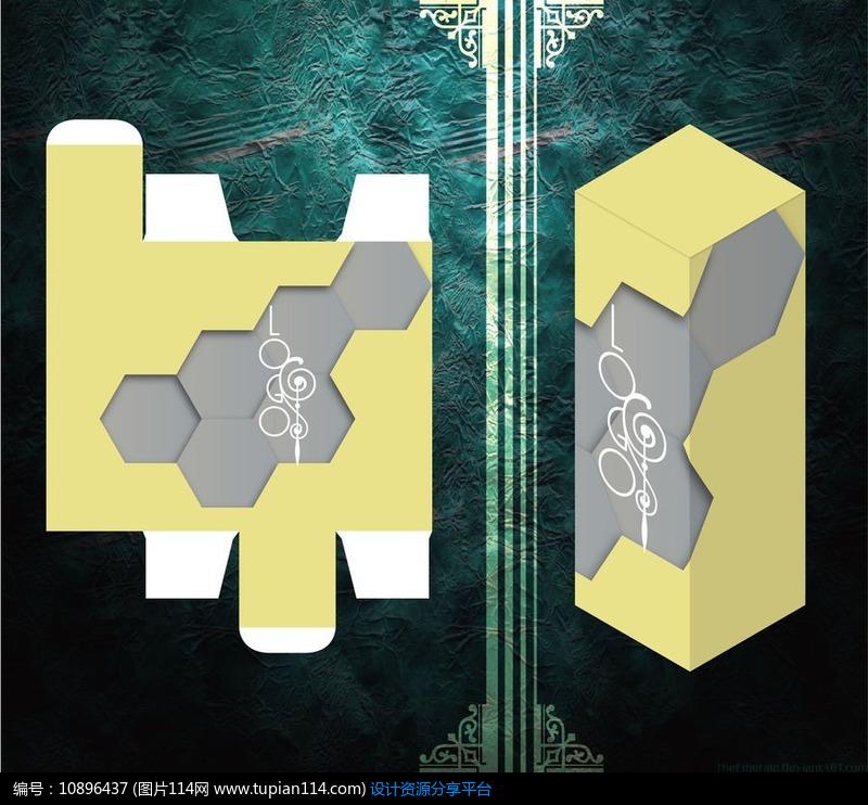 [原创] 六边形设计科技感包装盒图片