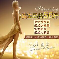 化妆品活动主图海报背景图片psd下载
