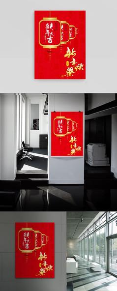统中国风猴年年会海报设计
