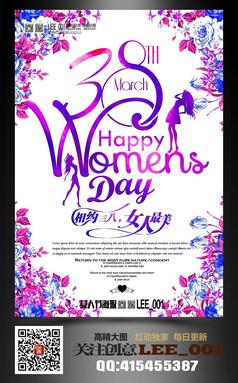 花朵商场购物创意三八妇女节图片素材