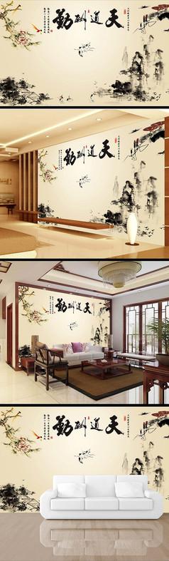中国风水墨画风景画电视背景墙