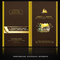 古典房地产画册封面设计