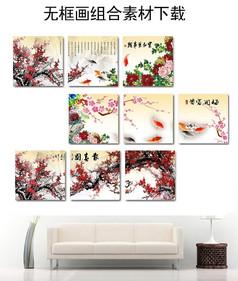 中国风梅花无框画装饰画素材设计图片下载
