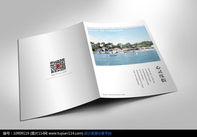 白色大气简约封面设计素材免费下载_画册设计psd_图片