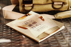 书包背合起来的书籍画册样机