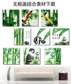 中国风竹子竹之韵靛字夫框画装饰画图片设计下载