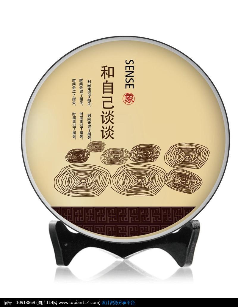 茶饼纸包装设计素材免费下载_包装设计ai_图片114