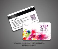 时尚大气花卉VIP会员卡素材