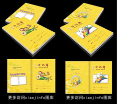 卡通笔记本封面设计