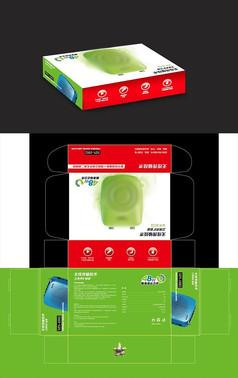 企業電子產品包裝