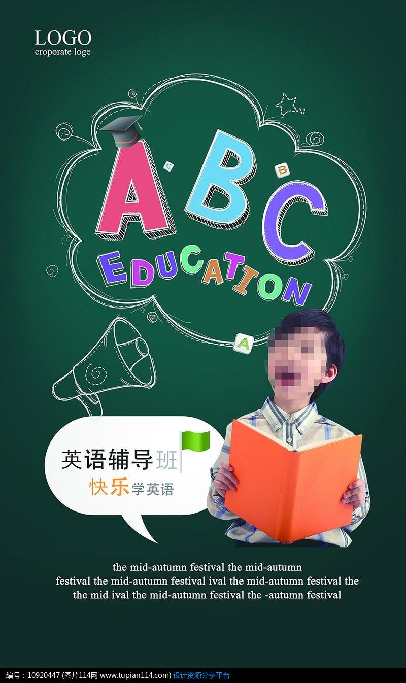 深圳英语培训